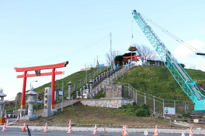 蕪嶋神社再建