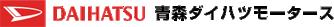 aomori-daihatsu-foot_min
