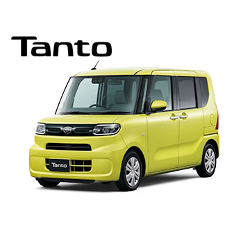Tanto タント