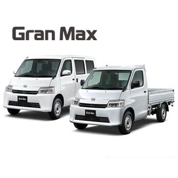 グランマックス Gran Max